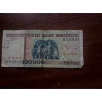 Беларусь 100000 рублей,  1996 года, серия зВ