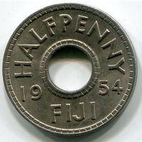 ФИДЖИ - 1/2 ПЕННИ 1954