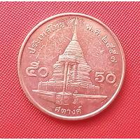 65-38 Таиланд, 50 сатанг 2014 г.