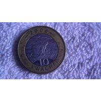 Малави 10 квача 2006г. распродажа