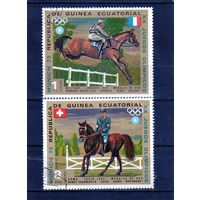 Экваториальная Гвинея.Конный спорт.Олимпийские игры.Мюнхен.1972.