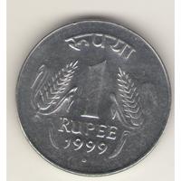 1 рупия 1999 г. МД: Нойда.