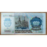 1000 рублей 1992 года - СССР - UNC