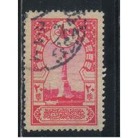 Турция Османская Имп 1918 Константинополь Памятник героям свободы #632A