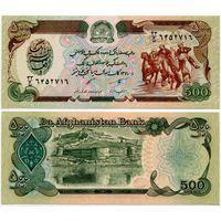 Афганистан. 500 афгани (образца 1991 года, P60c, UNC)