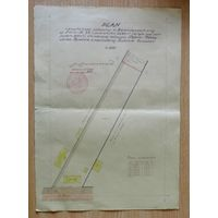 План местности. г.Барановичи 1928г. Размер 25-34см.