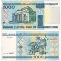 W: Беларусь 1000 рублей 2000 / ЭА 0109393 / модификация 2011 года