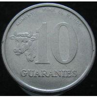 Парагвай 10 гуарани 1978 КМ#1674 ФАО