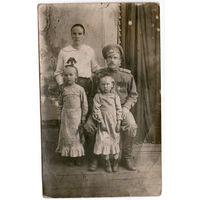 Георгіеўскі кавалер з роднымі / Георгиевский кавалер с родными - копия снимка сделанная в 1960-70 гг