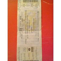 12.10.2011--Динамо Минск--Барыс Казахстан-билет с матча КХЛ