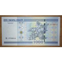 1000 рублей серия КА - UNC