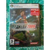 PES 2009,лицензия,Keep