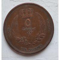 Ливия 5 миллим, 1952 5-4-25