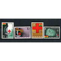 Гана - 1963 - Красный крест - [Mi. 145-148] - полная серия - 4 марки. MH.