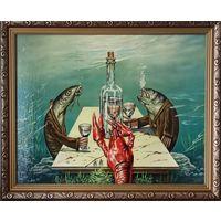 """Картина """"Подводное застолье"""""""