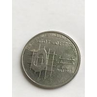 5 пиастров , Иордания