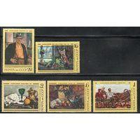 Живопись П. Кончаловского СССР 1976 год (4560-4564) серия из 5 марок