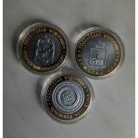 Пермский край,ЯНАО,Чеченская республика 10 рублей