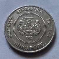 50 центов, Сингапур 1985 г.