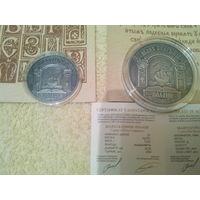 """Шлях Скарыны. Полацк"" (""Путь Скорины. Полоцк"") , серебро , 20 рублей . 2015 год . Тираж 2.000 шт."