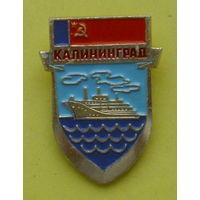 Калининград. 910.