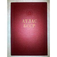 Атлас БССР 1958 г