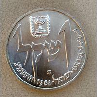 Израиль 1 шекель,  (1982) Ханука. Лампа из Йемена