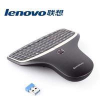 Беспроводной QWERTY-пульт LENOVO с трек-поинтом и подсветкой заменяет клавиатуру и мышь