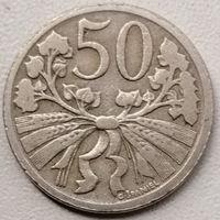Чехословакия 50 геллер 1922