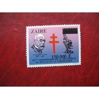 Марка Р. Кох 100 лет борьбы с туберкулёзом Заир (Конго) 1983 года с надпечаткой
