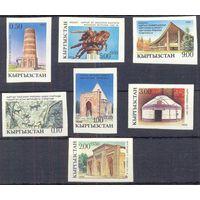 Кыргызстан /Киргизия/ 1993 БЕЗЗУБЦОВКИ Архитектура и памятники
