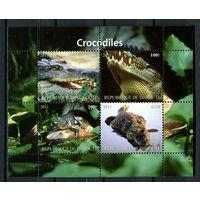 Джибути - 2011 - Крокодилы - 1 блок. MNH.