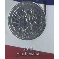 25 центов США 2012 г. 15 парк Денали  D