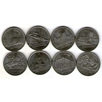 Приднестровье 1 рубль 2014 года. 8 монет.Города.