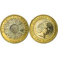 Джерси 2 фунта 1998 UNC