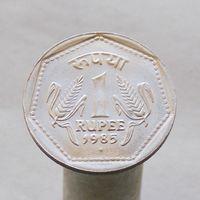 Индия 1 рупия 1985
