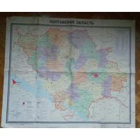 Карта Полтавской области. 1989 г.