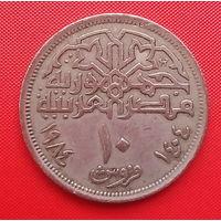 56-13 Египет, 10 пиастров 1984 г.