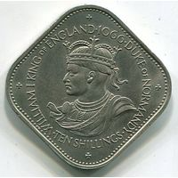 ГЕРНСИ - 10 ШИЛЛИНГОВ 1966