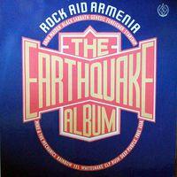 LP Various - ROCK AID ARMENIA The Earthquake Album (1991)