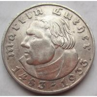 Германия, 2 марки, 1933 D,  серебро