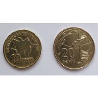 Азербайджан, 10+20 гяпиков 2006 г.
