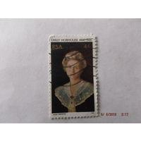 RSA, ЭМИЛИЯ ХОБХФУЗ 1976 г.