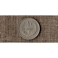 Ливия 10 миллим 1965 /(AR)/