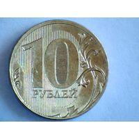 10 рублей 2011 ммд UNC мешковые