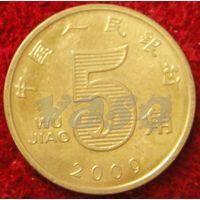7549:  5 джао 2009 Китай