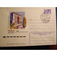 СГ-1977 (051). Дни Армянской ССР на ВДНХ СССР