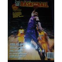 Баскетбольный журнал MAGIC BASKETBALL #2 (февраль 2000 г.)
