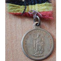 7. Миниатюра Бельгийской медали*