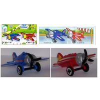 Самолеты с пропеллером.  Полная серия, 1995г